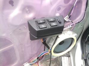 Vidrios Eléctricos de Carro